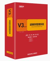 天耀V3.cloud PRO